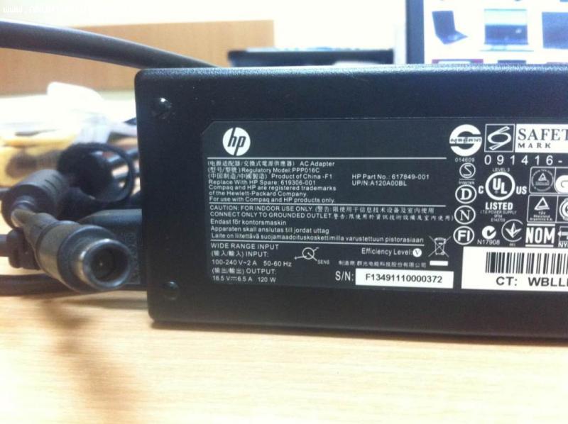 Alimentator Incarcator Laptop HP 18.5V 6.5A Original 7.4x5.0