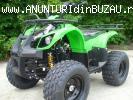 ATV Nou Hummer 125cmc 2w4 Cadou Casca