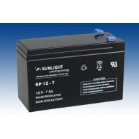 Acumulator cu gel de capacitate 7Ah/12V