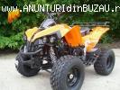 ATV Nou ReneGade Yamaha 125cmc Cadou Casca