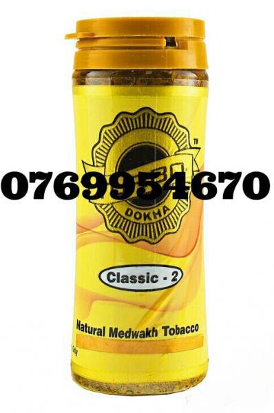 Vand aroma pentru tutun produs nou
