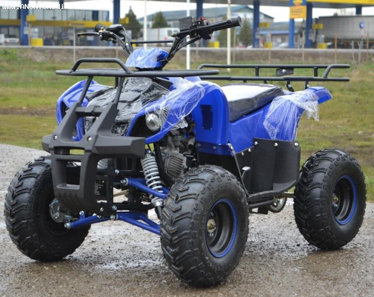 Atv Nitro-Motors125Cmc Hummer Rg7''
