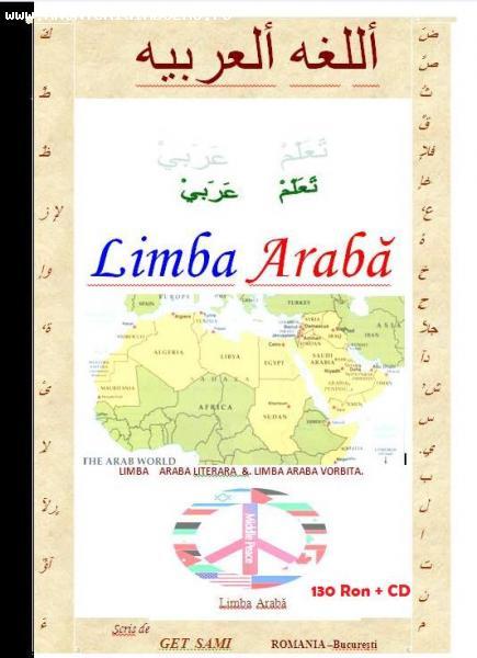 limba araba, curs de limba araba