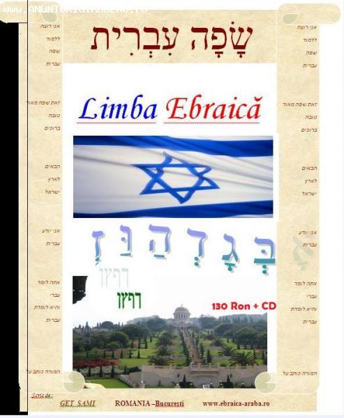 limba ebraica , meditatie, particular