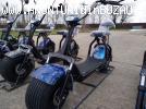 Scuter ELECTRIC Harley 1500W NOU Bluetooth - Far cu LED cu g