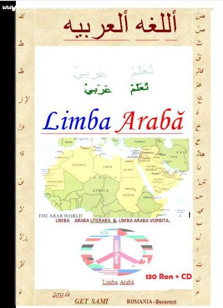 limba araba curb Bucuresti