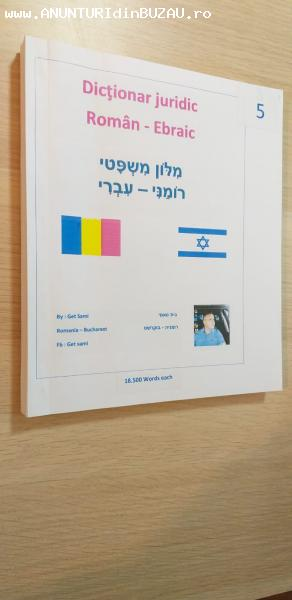 dictionar juridic roman ebraic