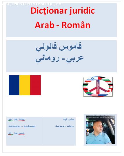 Dictionar juridic roman ebraic arab