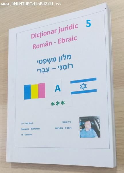 dictionar juridic roman arab ebraic