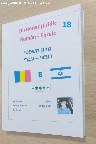 araba, ebraica si romana